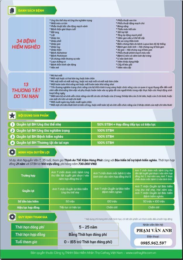 Bảo hiểm bổ trợ bệnh hiểm nghèo R08